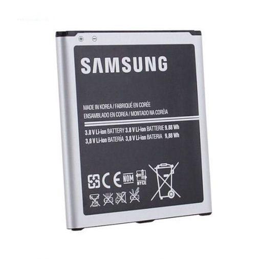 باتری اورجینال SamsunG Grand 2 G7106-G7102
